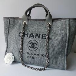 Chaanel Cambon S19 - Novas Cores